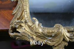 Antique Carved wood French louis XV gold gilt mirror 1900
