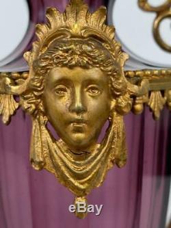 Antique French Louis XVI Amethyst Glass Bronze Ormolu Vase Baccarat Czech Moser