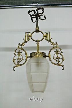 Antique French brass louis XVI glass lantern pendant lamp chandelier