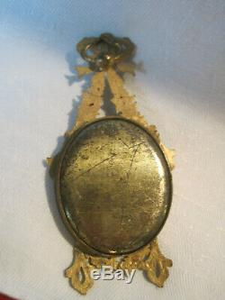 Antique Louis XVI French style ornate gilt brass or bronze picture frame