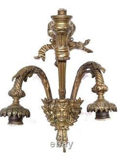 Antique Superb Top Quality Figural Louis XVI Woman Face French 2 Bronze Sconces