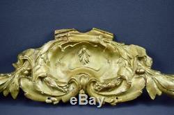 French Antique Louis XV Bronze Pediment Hardware