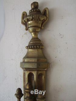 Pair Large French antique gilt bronze Louis XVI 3 branch Empire wall sconces, li
