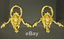 Pair Of Tie Backs Putti Decor, Louis XV Style Era 19th Bronze French Antique