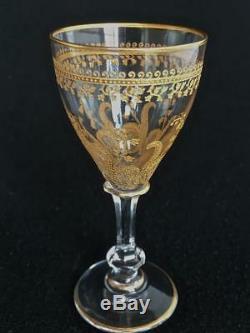 St. Louis Antique Crystal Gold Embellished Cordial France